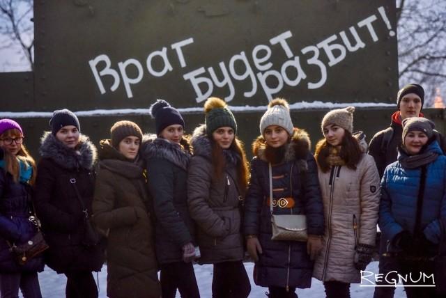 Московские каникулы для детей Донбасса