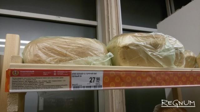 Челябинск. Цена хлеба в январе 2018 года
