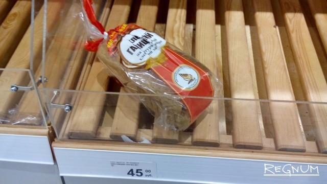 Калининград. Цена хлеба в январе 2018 года