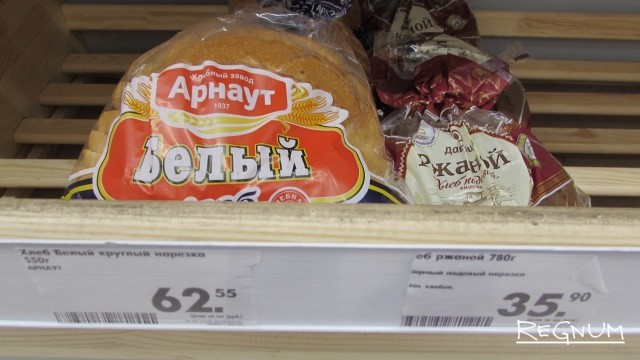 Санкт-Петербург. Цена хлеба в январе 2018 года