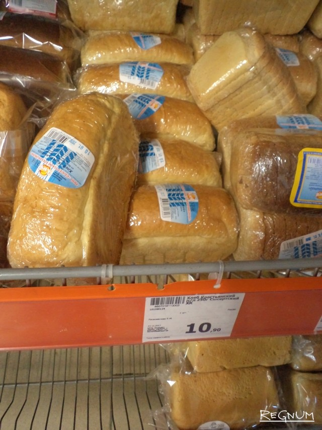 Екатеринбург. Цена хлеба в январе 2018 года