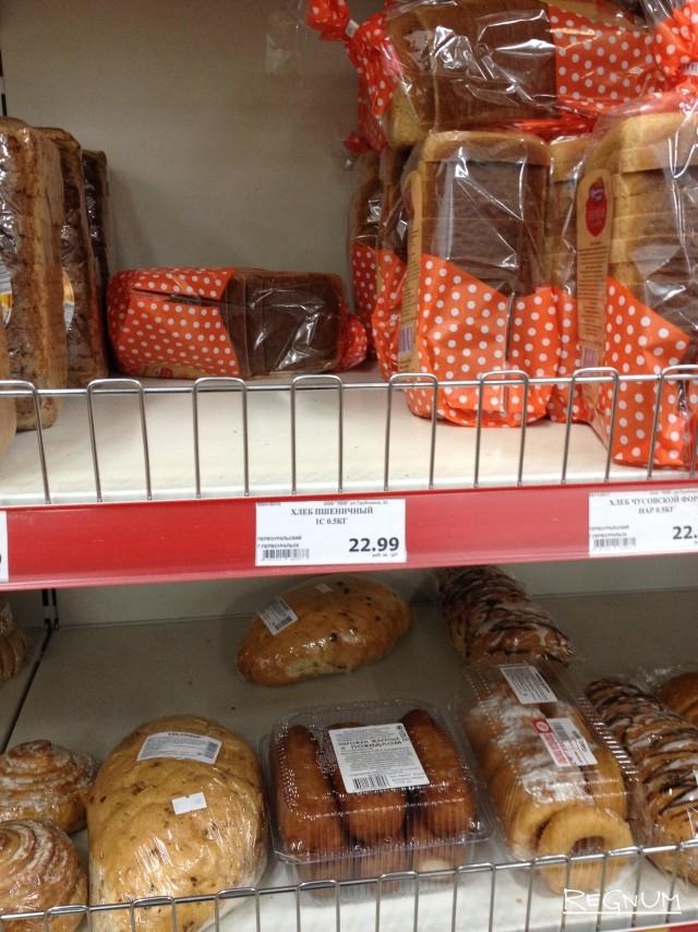 Первоуральск. Цена хлеба в январе 2018 года