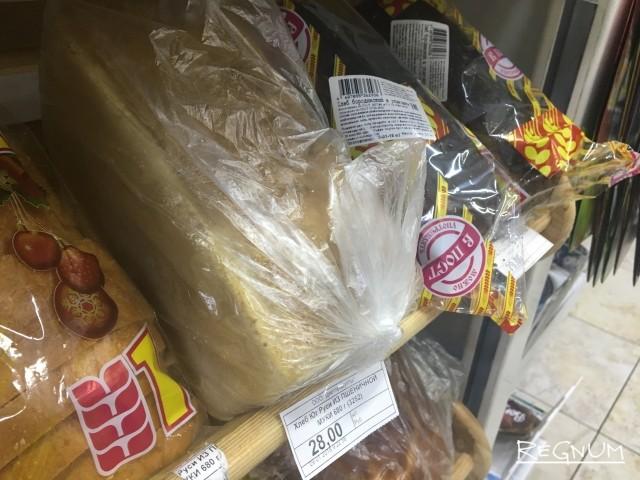 Ростовская область. Цена хлеба в январе 2018 года
