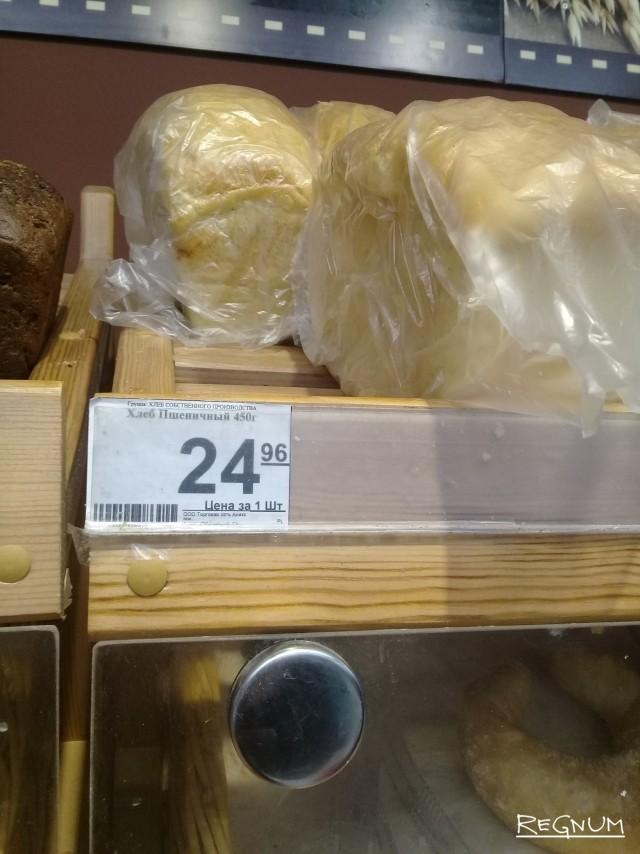 Горно-Алтайск. Цена хлеба в январе 2018 года