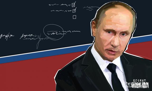 Путин на встрече с главами печатных СМИ и информагентств РФ — трансляция