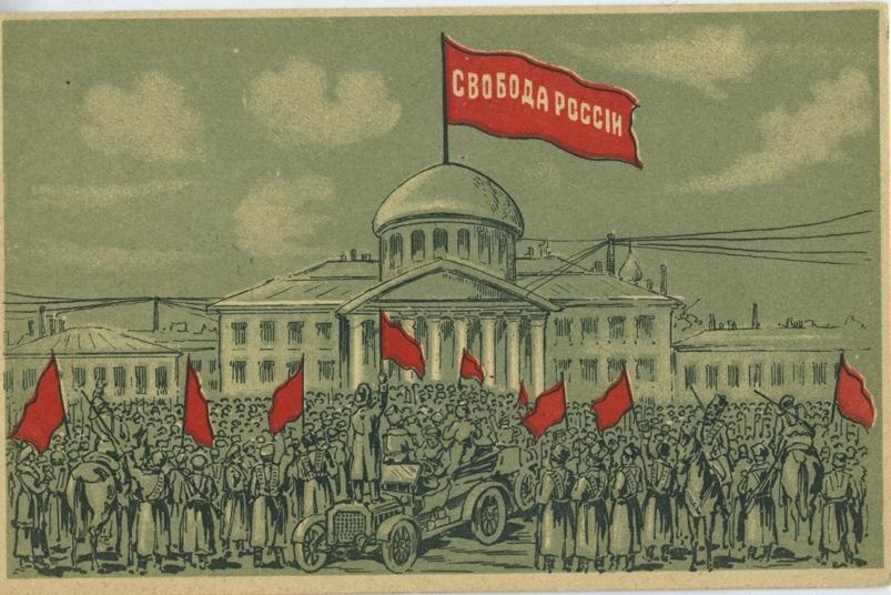 Неизвестный художник. Свобода России