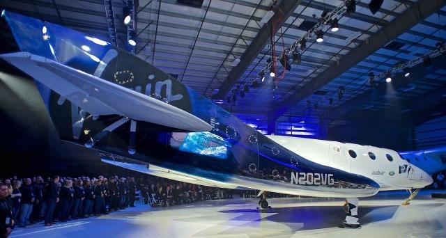 В США заявили об успешных испытаниях космического корабля для туристов