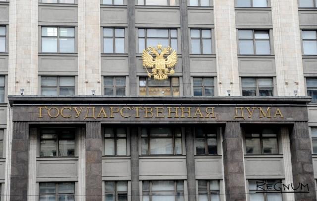 Пометки при репосте: Госдума обсудит регулирование СМИ-иноагентов