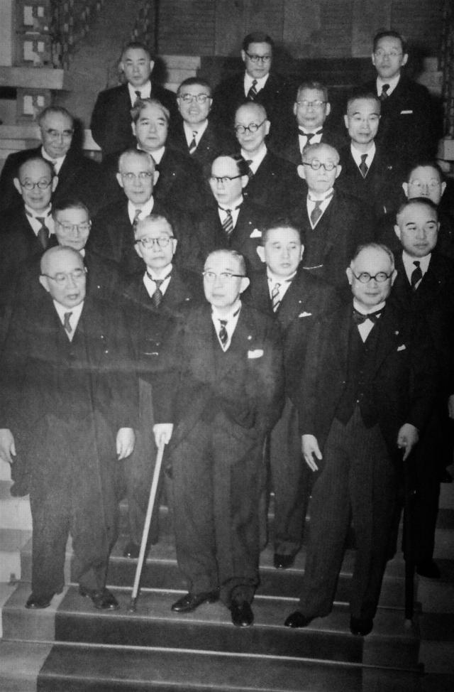 Кабинет министров Итиро Хатоямы