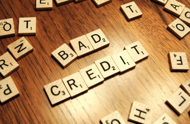 Проблемный кредит