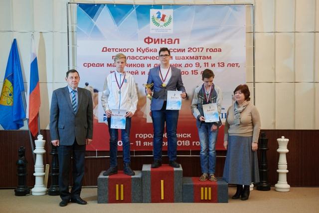 В калужском Обнинске состоялся финал Детского Кубка России по шахматам