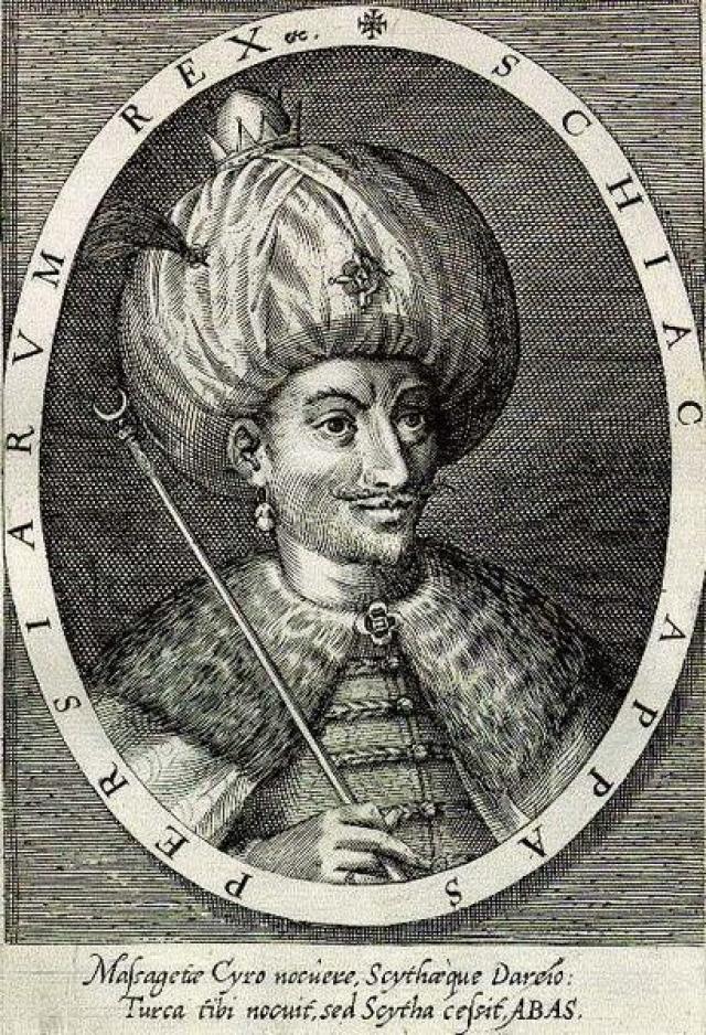 Шах Аббас I Великий
