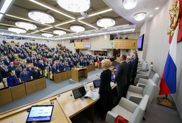 Ссылки и маркировка: Госдума дополнительно регулирует работу иноагентов