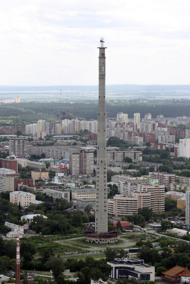 Судьба телебашни в Екатеринбурге: услышит ли губернатор горожан?