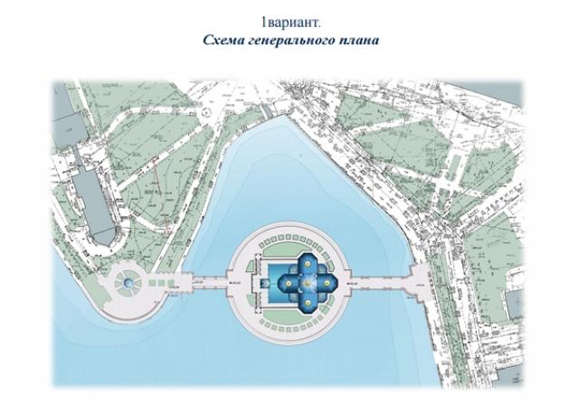 Первоначальный план строительства Храма-на-воде