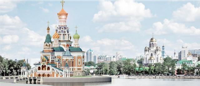 Первоначальный эскиз Храма-на-воде