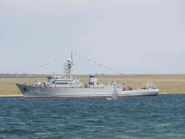 Морской тральщик «Чернигов»