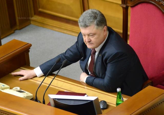 Администрация Порошенко отрицает подлинность его обязательств перед ФСБ