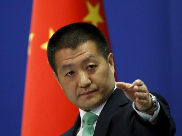 Китай призвал США ценить соглашение по Ирану