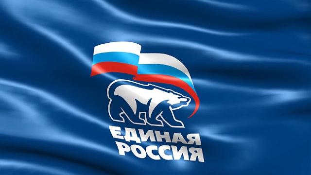 ЕР предоставила помещения   Для сбора подписей в поддержку Путина