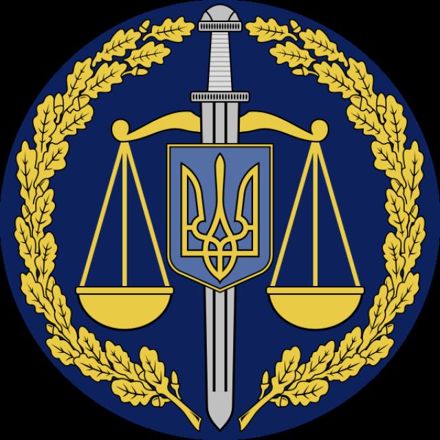 Эмблема прокуратуры Украины
