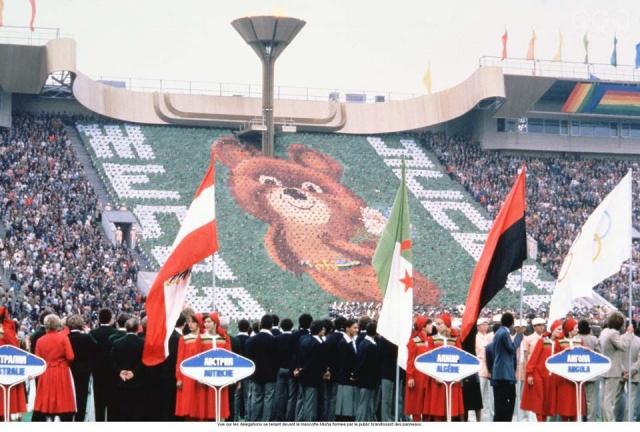 Церемония открытия XXII летних Олимпийских игр в Москве. 1980