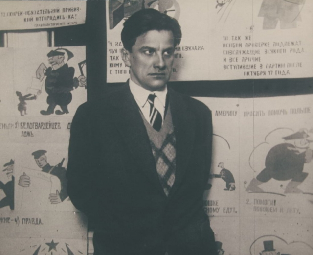 Владимир Маяковский. 1930