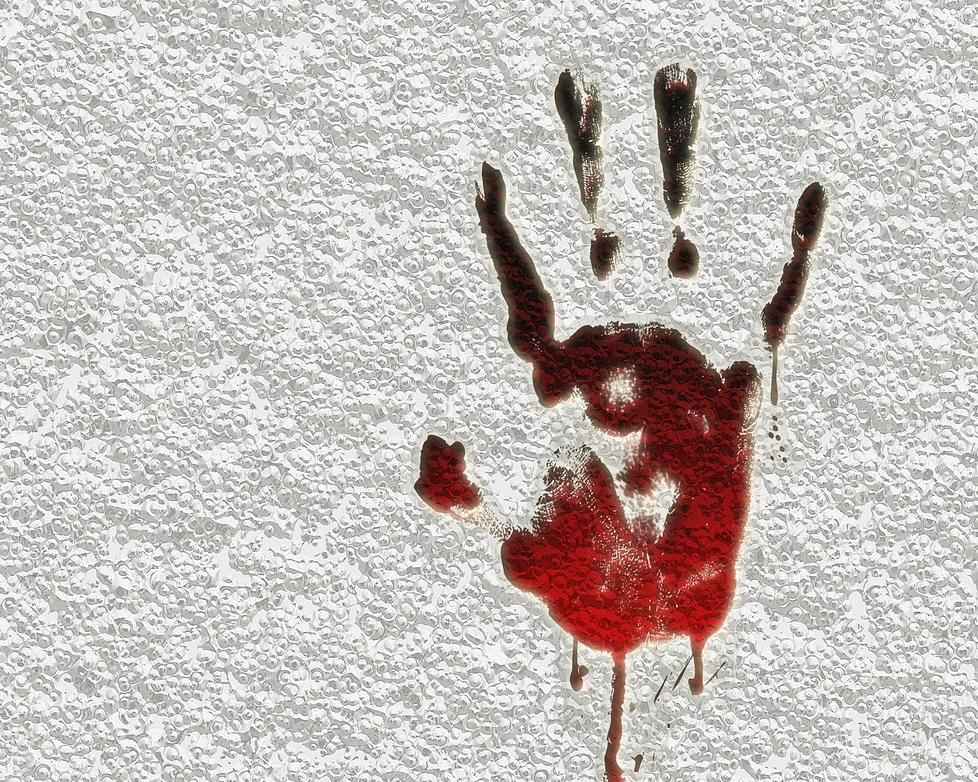 Кровавый след