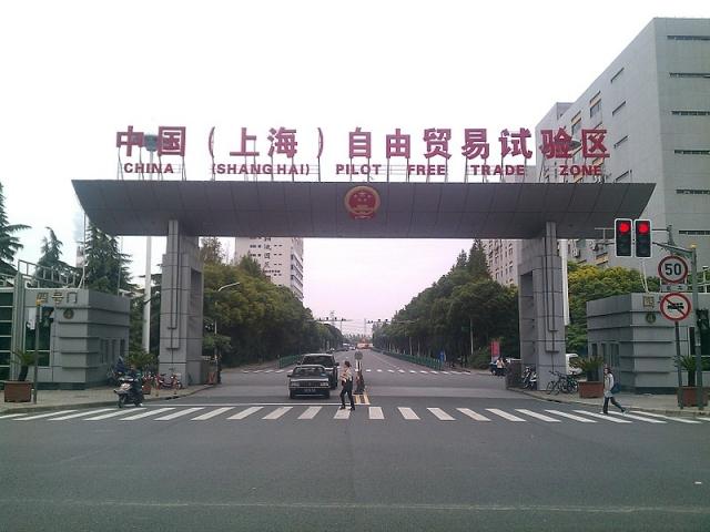 Зона свободной торговли Шанхая