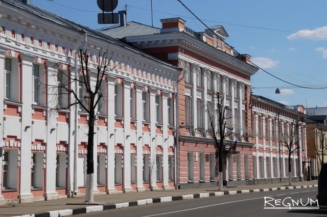 В мэрии Ярославля появился новый департамент