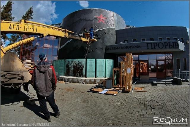 В Ленобласти в годовщину прорыва блокады откроют панораму боя за Ленинград