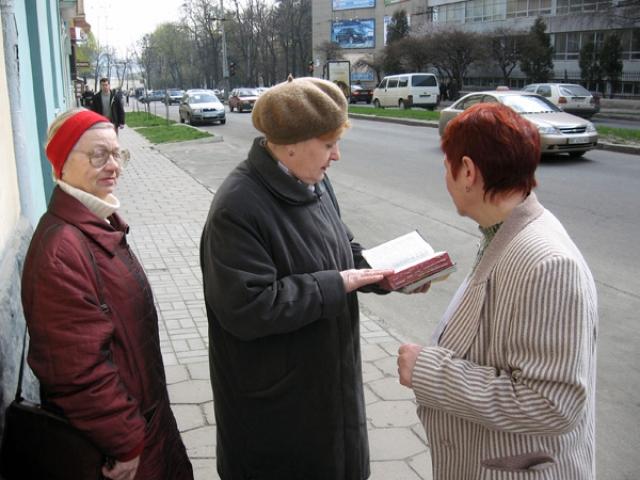«Свидетели Иеговы»* хотят отсудить изъятую собственность под Петербургом