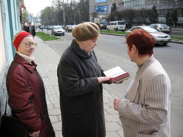 Проповедники Свидетелей Иеговы (организация, деятельность которой запрещена в РФ)
