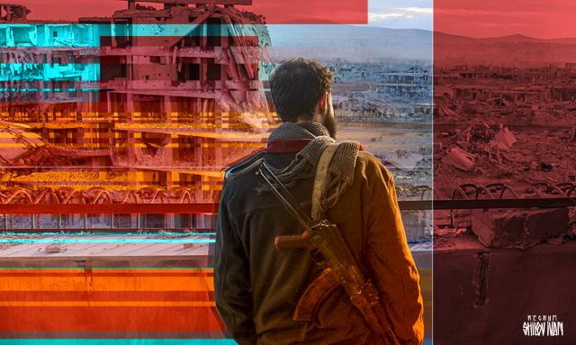 Сирия-2018: новая война всех против всех