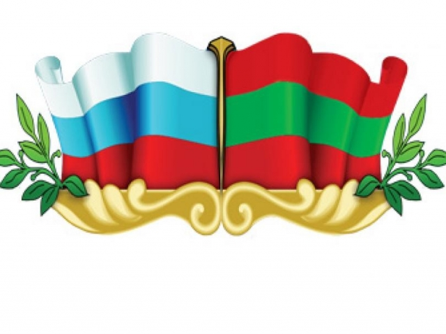 Флаги Приднестровья  и России