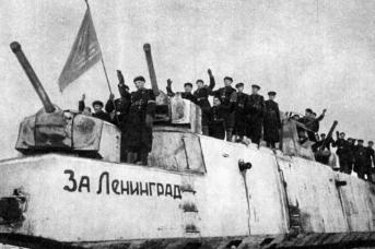 Команда бронепоезда после прорыва блокады Ленинграда