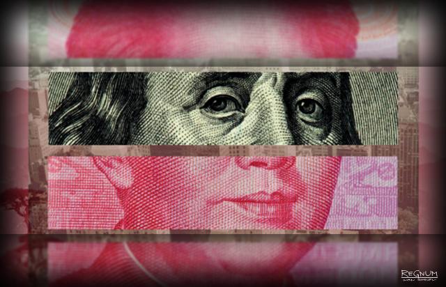 Курс юаня незначительно просел по отношению к доллару США