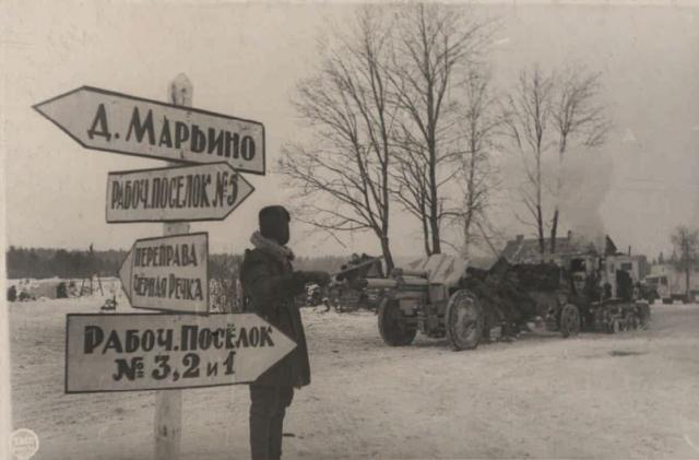 К юбилею прорыва блокады в Петербурге представили уникальные документы