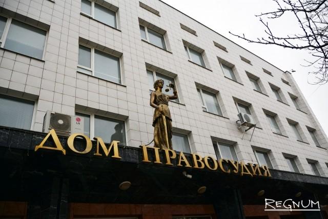 Белгородская больница выплатит 2 миллиона семье погибшей роженицы