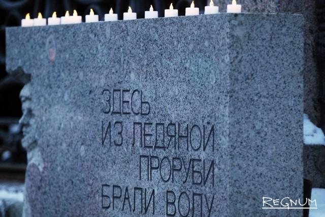 Свеча в День прорыва: на Фонтанке помянули жертв блокады Ленинграда