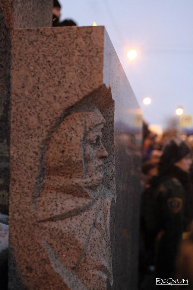 Памятный знак «Дни блокады»