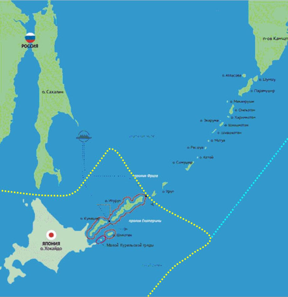 Голубым пунктиром выделена внешняя граница 200-мильной исключительной экономической зоны России; Жёлтым пунктиром — внешняя граница 200-мильной зоны Японии в случае передачи ей всех островов южных Курил, на которые она претендует