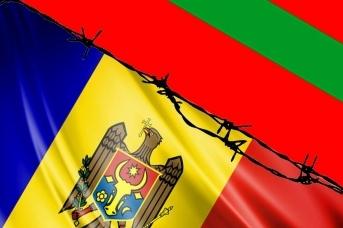 Молдавия и Приднестровье