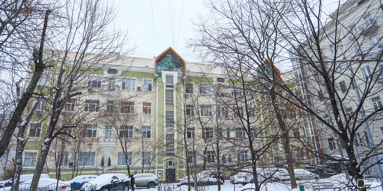 Дом Плевако
