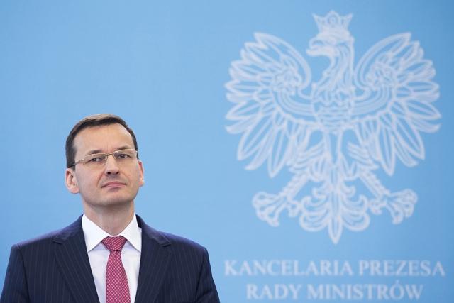 Сколько Варшава заплатит за Холокост?