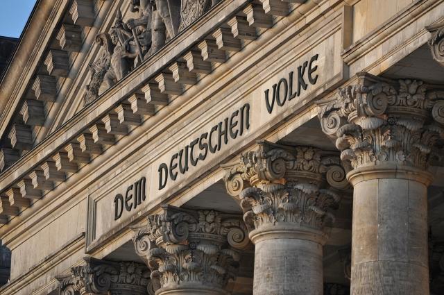Председатель бундестага: провал коалиции — «это не катастрофа»