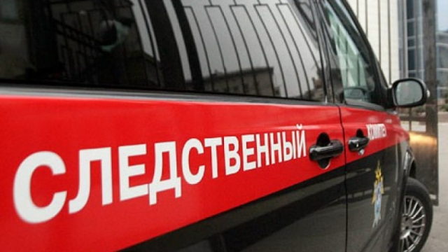 Уроженец Баку подозревается в совращении девочки в Калужской области
