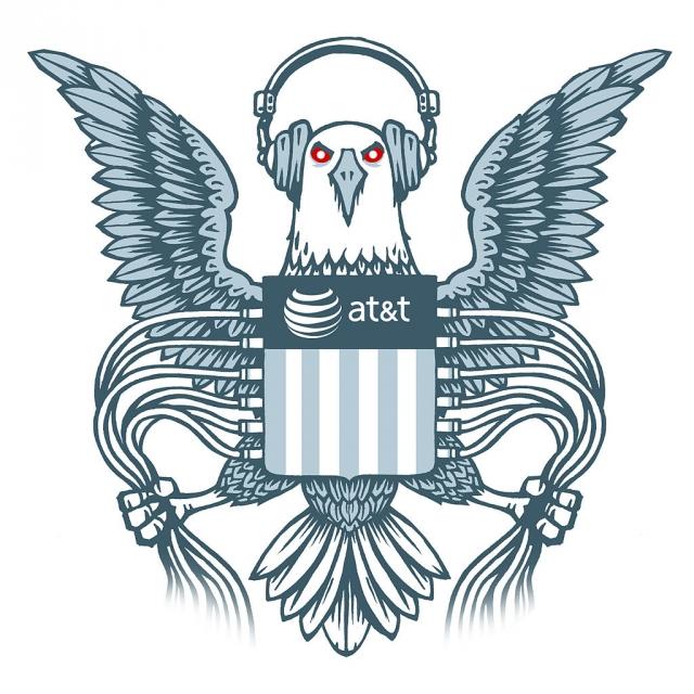 Politico: В АНБ случайно удалили данные интернет-слежения за семь лет
