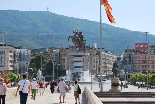 Новое название Македонии будет определено на референдуме