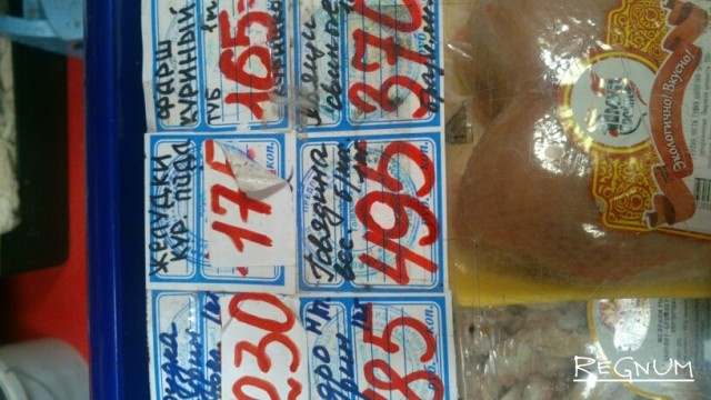 regnum_picture_1516591739256695_big Шок цены: кто может позволить себе здоровое питание на Дальнем Востоке?